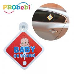 baby on board suction