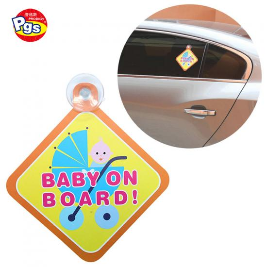 Different Warnings And Colors PVC Material Suction Baby On Board Car Sign